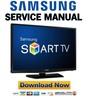 Thumbnail Samsung UN28H4500 UN28H4500AF UN28H4500AFXZA Service Manual and Repair Guide