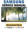 Thumbnail Samsung UN75H6350 UN75H6350AF UN75H6350AFXZA Service Manual