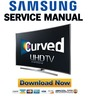 Thumbnail Samsung UN48JU750 UN48JU750DF UN48JU750DFXZA Service Manual