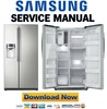 Thumbnail Samsung RS263TDPN Service Manual and Repair Guide
