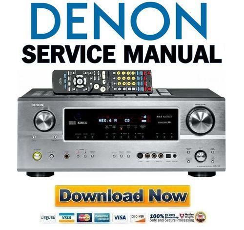 Denon avr 2105 инструкция скачать бесплатно