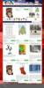 Thumbnail Christmas Amazon Store