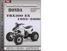 Thumbnail Honda TRX300 EX 1993-2000 Service Repair Manual Download