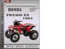 Thumbnail Honda TRX300 EX 1994 Service Repair Manual Download
