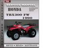 Thumbnail Honda TRX300 FW 1990 Service Repair Manual Download