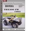 Thumbnail Honda TRX300 FW 1992 Service Repair Manual Download