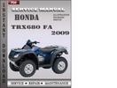 Thumbnail Honda TRX680 FA 2009 Service Repair Manual Download