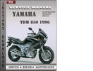 Thumbnail Yamaha TDM 850 1996 Service Repair Manual Download