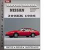 Thumbnail Nissan 300ZX 1986 Service Repair Manual Download