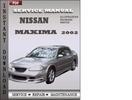 Thumbnail Nissan Maxima 2002 Service Repair Manual Download