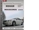 Thumbnail Nissan Maxima 2007 Service Repair Manual Download