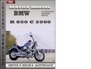 Thumbnail BMW R 850 C 2000 Service Repair Manual Download