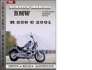 Thumbnail BMW R 850 C 2001 Service Repair Manual Download