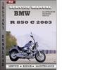 Thumbnail BMW R 850 C 2003 Service Repair Manual Download