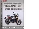 Thumbnail Triumph Speed Triple 2005 Service Repair Manual Download