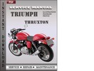 Triumph Thruxton Service Repair Manual Download