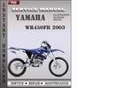 Thumbnail Yamaha WR450FR 2003 Service Repair Manual Download