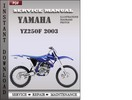 Thumbnail Yamaha YZ250F 2003 Service Repair Manual Download
