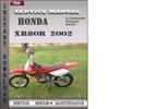 Thumbnail Honda XR80R 2002 Service Repair Manual Download