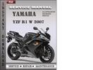 Thumbnail Yamaha YZF R1 W 2007 Service Repair Manual Download