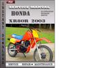 Thumbnail Honda XR80R 2003 Service Repair Manual Download