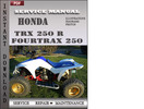 Thumbnail Honda TRX 250 R Fourtrax 250 R 1987 Service Repair Manual Download