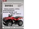 Thumbnail Honda TRX420FA FPA Fourtrax Rancher AT 2009-2011 Service Repair Manual Download