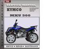 Thumbnail Kymco MXU 500 Service Repair Manual Download