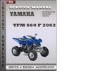 Thumbnail Yamaha YFM 660 F 2002 Service Repair Manual Download