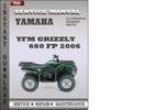 Thumbnail Yamaha YFM Grizzly 660 FP 2006 Service Repair Manual Downloa