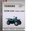Thumbnail Yamaha YFM 200 1983-1986 Service Repair Manual Download