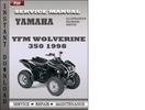 Thumbnail Yamaha YFM Wolverine 350 1998 Service Repair Manual Download
