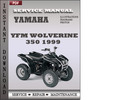 Thumbnail Yamaha YFM Wolverine 350 1999 Service Repair Manual Download