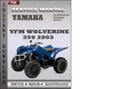 Thumbnail Yamaha YFM Wolverine 350 2003 Service Repair Manual Download