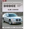 Thumbnail Dodge LX 2005 Service Repair Manual