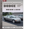 Thumbnail Dodge Neon 1999 Service Repair Manual