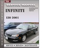 Thumbnail Infiniti I30 2001 Service Repair Manual