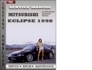 Thumbnail Mitsubishi Eclipse 1998 Service Repair Manual