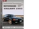 Mitsubishi Galant 1993 Service Repair Manual