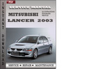 Mitsubishi Lancer Evolution 2003 Service Repair Manual