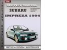 Thumbnail Subaru Impreza 1994 Service Repair Manual