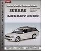 Thumbnail Subaru Legacy 2000 Service Repair Manual