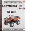 Thumbnail Arctic Cat 700 2012 Factory Service Repair Manual Download