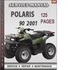 Thumbnail Polaris 90 2001 Factory Service Repair Manual Download