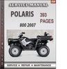Thumbnail Polaris 800 2007 Factory Service Repair Manual Download