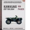 Thumbnail Kawasaki KVF 700 2004 Factory Service Repair Manual Download