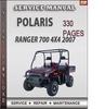 Thumbnail Polaris Ranger 700 4X4 2007 Factory Service Repair Manual Download