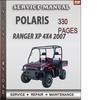 Thumbnail Polaris Ranger XP 4X4 2007 Factory Service Repair Manual Download