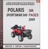 Thumbnail Polaris Sportsman 500 2009 Factory Service Repair Manual Download