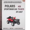 Thumbnail Polaris Sportsman 500 EFI 2007 Factory Service Repair Manual Download